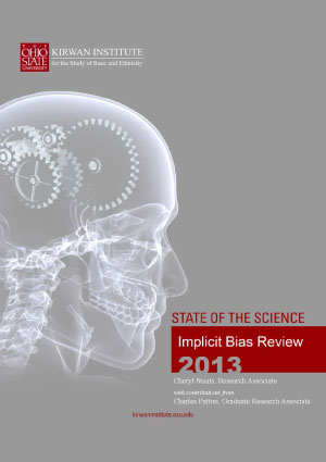 2017 Edition Cover